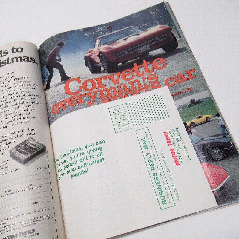 ヴィンテージマガジン Motor Trend 1977年12月号【画像8】