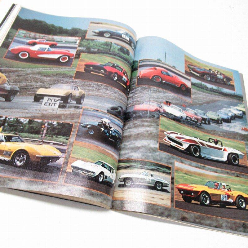 ヴィンテージマガジン Motor Trend 1977年12月号【画像9】