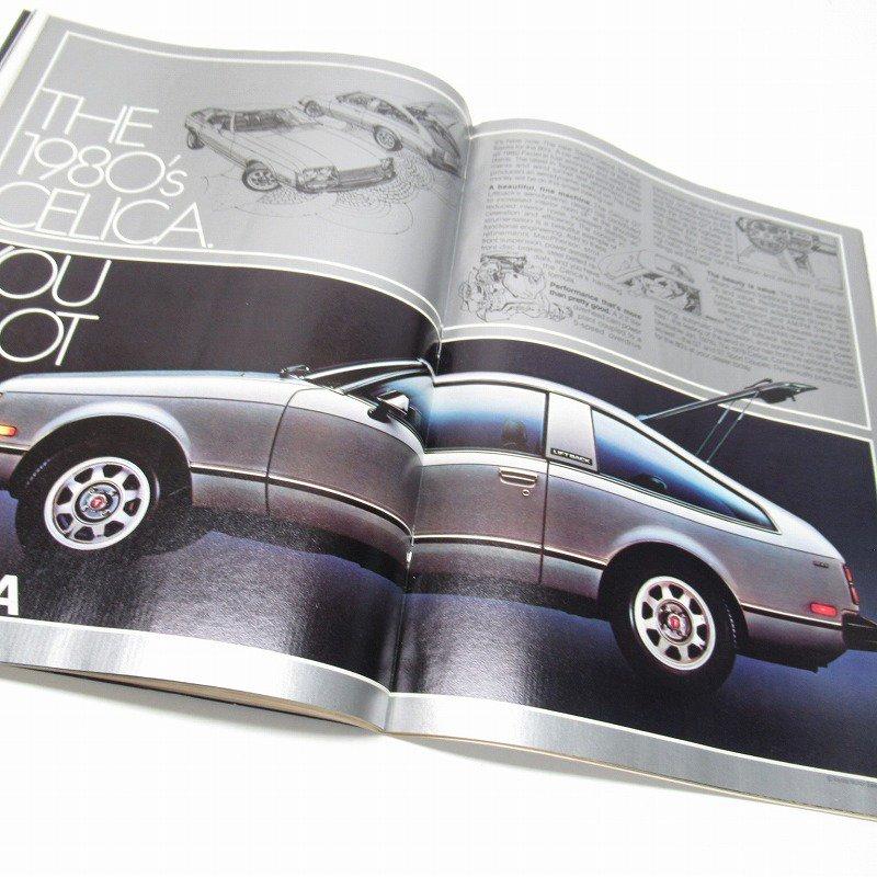 ヴィンテージマガジン Motor Trend 1977年12月号【画像10】