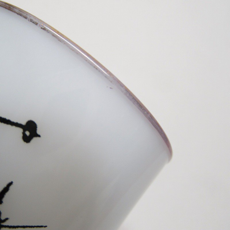 ヘーゼルアトラス お土産 タンブラー アイダホ州 サンバレースキー場【画像14】