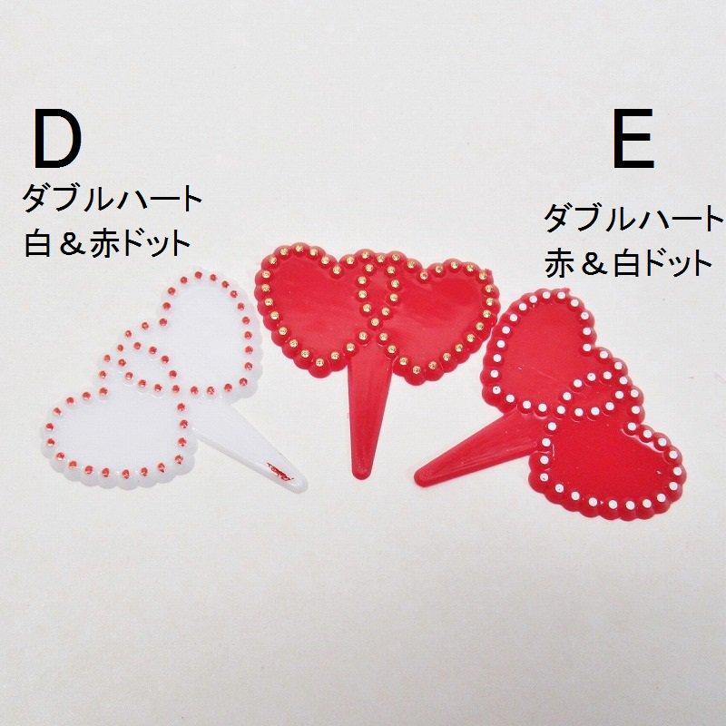 バレンタイン ケーキトッパー 各種【画像14】