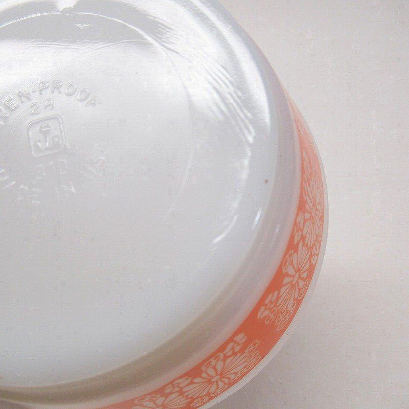 ファイヤーキング マーガレット サラダボウル オレンジ B【画像13】