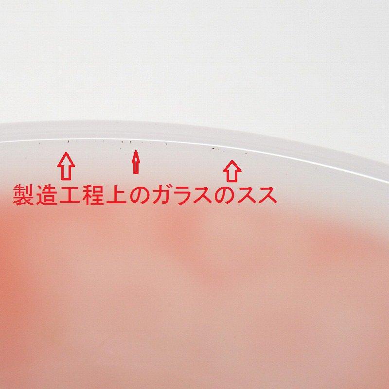 ファイヤーキング マーガレット サラダボウル オレンジ B【画像9】