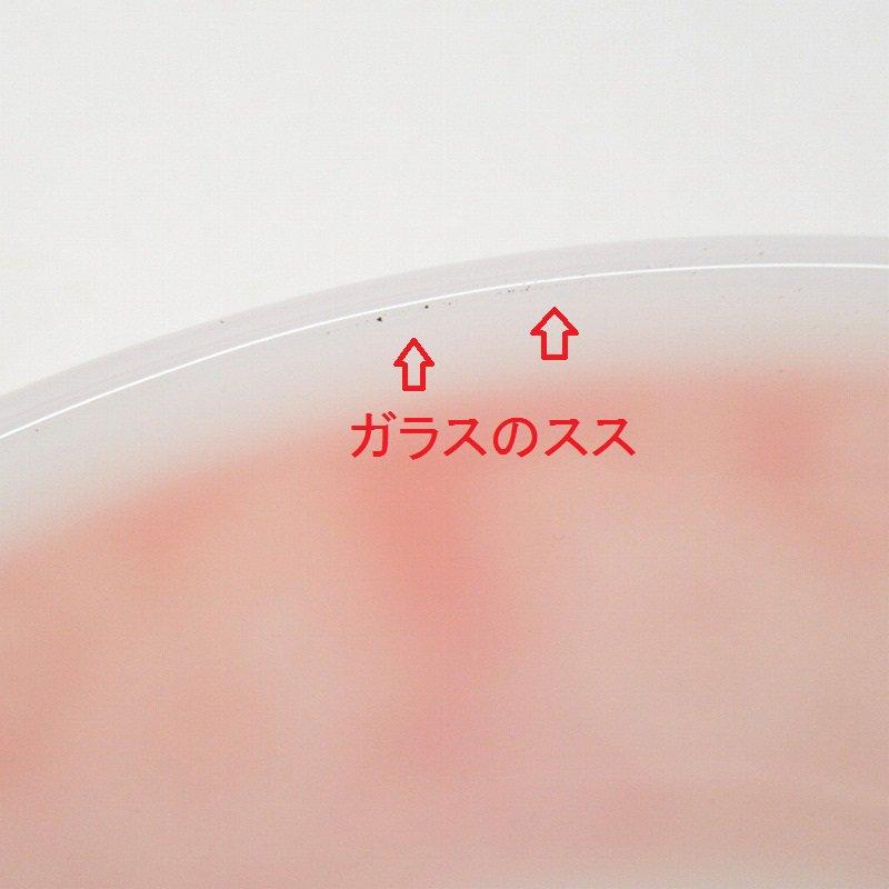 ファイヤーキング マーガレット サラダボウル オレンジ B【画像10】