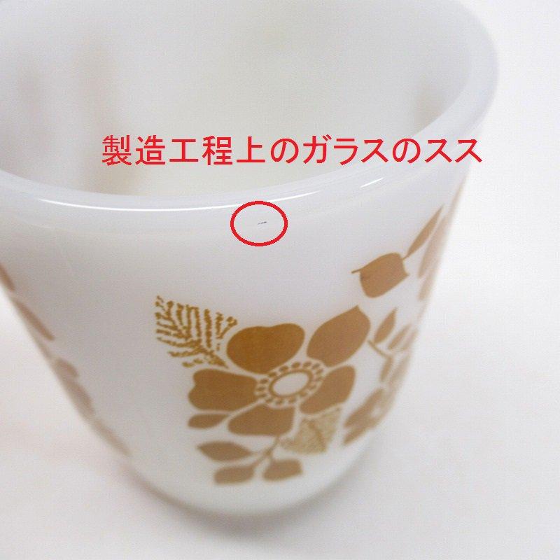 ファイヤーキング ベビーローズ マグ 黄土【画像9】
