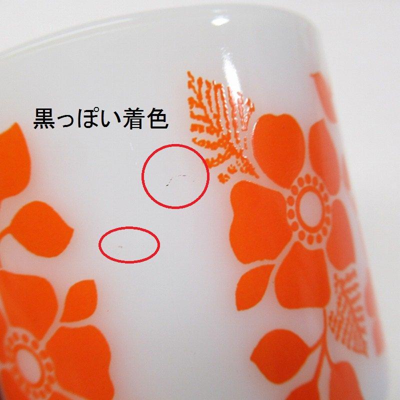 ファイヤーキング ベビーローズ マグ オレンジ【画像10】
