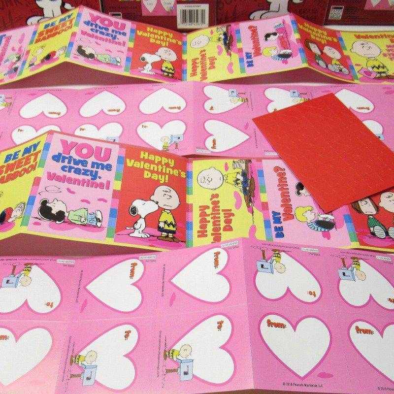 スヌーピー バレンタインカード32枚入り 未使用ボックス入り【画像2】