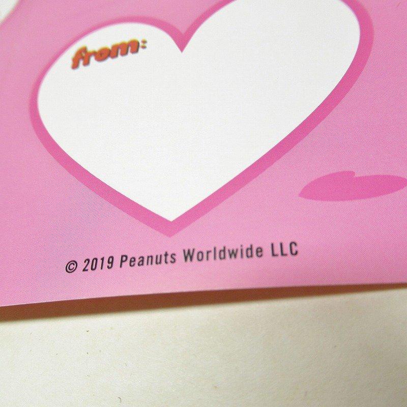 スヌーピー バレンタインカード32枚入り 未使用ボックス入り【画像11】