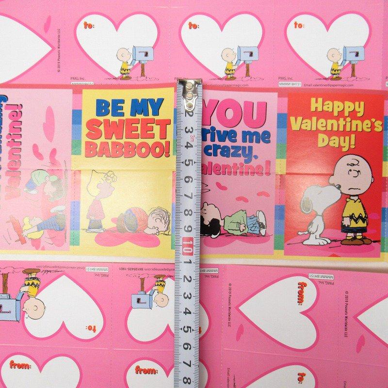 スヌーピー バレンタインカード32枚入り 未使用ボックス入り【画像14】