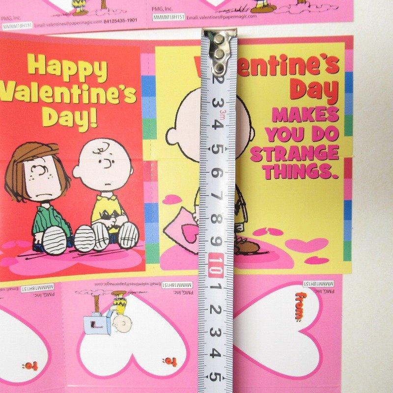 スヌーピー バレンタインカード32枚入り 未使用ボックス入り【画像15】