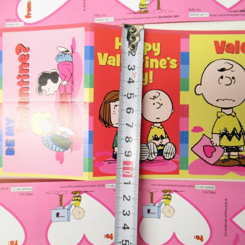 スヌーピー バレンタインカード32枚入り 未使用ボックス入り【画像17】