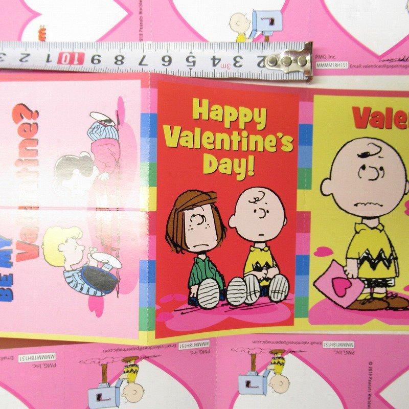 スヌーピー バレンタインカード32枚入り 未使用ボックス入り【画像18】