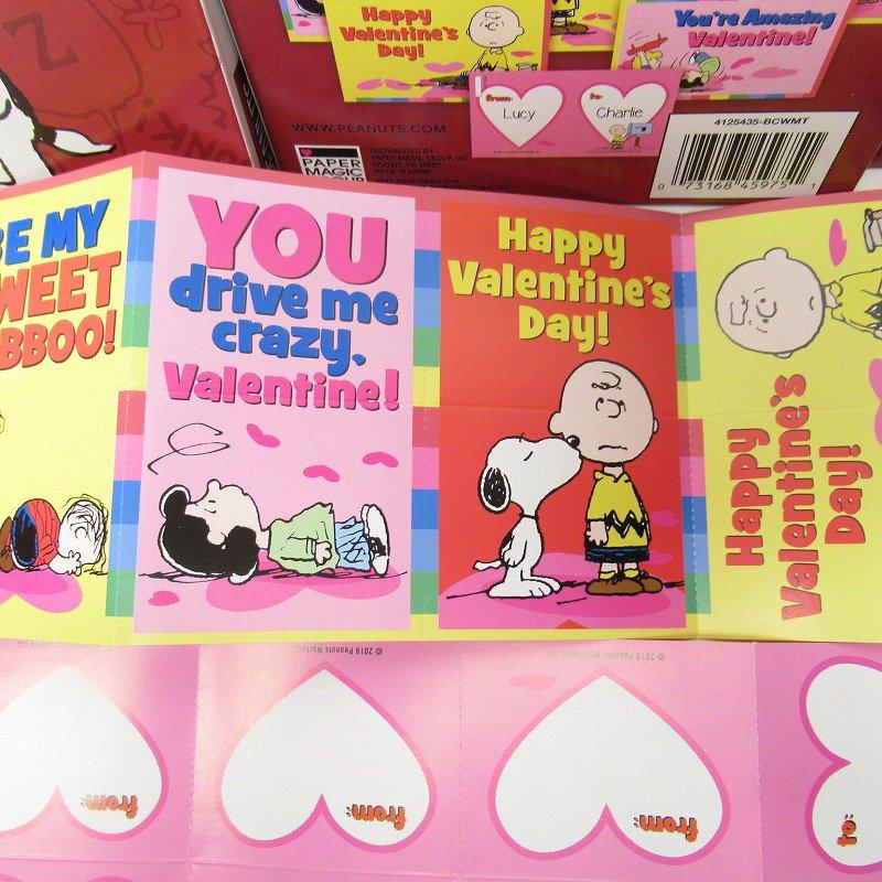 スヌーピー バレンタインカード32枚入り 未使用ボックス入り【画像4】