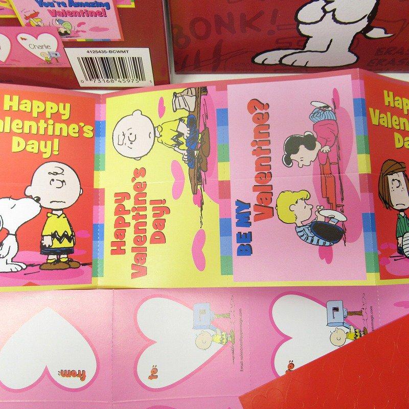 スヌーピー バレンタインカード32枚入り 未使用ボックス入り【画像5】