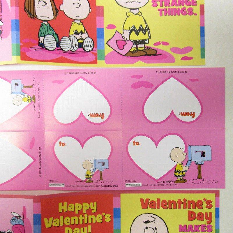 スヌーピー バレンタインカード32枚入り 未使用ボックス入り【画像7】
