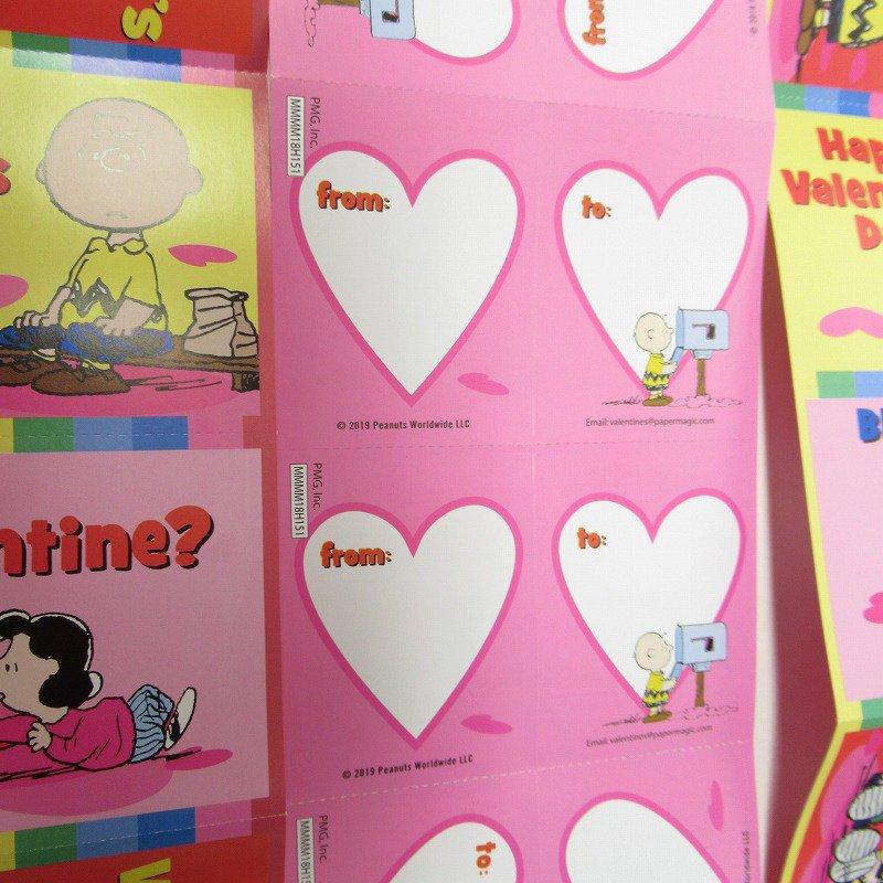 スヌーピー バレンタインカード32枚入り 未使用ボックス入り【画像8】