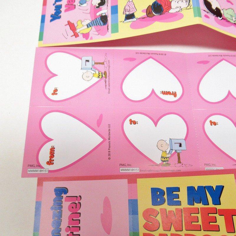 スヌーピー バレンタインカード32枚入り 未使用ボックス入り【画像10】