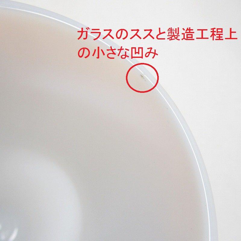 フェデラルグラス ミッキー フッテッドマグ【画像5】