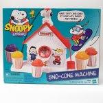 キッチン  スヌーピー 1999年 ハスブロ社 カキ氷機 デッドストック 未開封