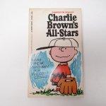 スヌーピー  スヌーピー A Charlie Brown's All Stars コミックブック A