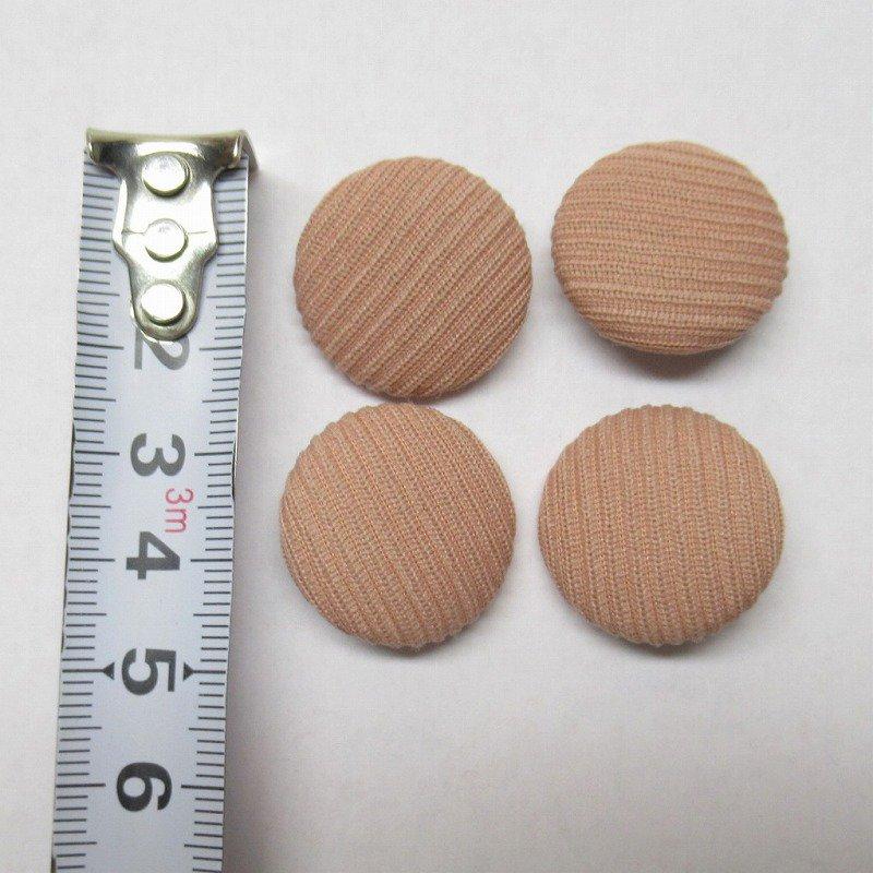 ヴィンテージボタン 布製 サーモンピンク 4個セット【画像5】