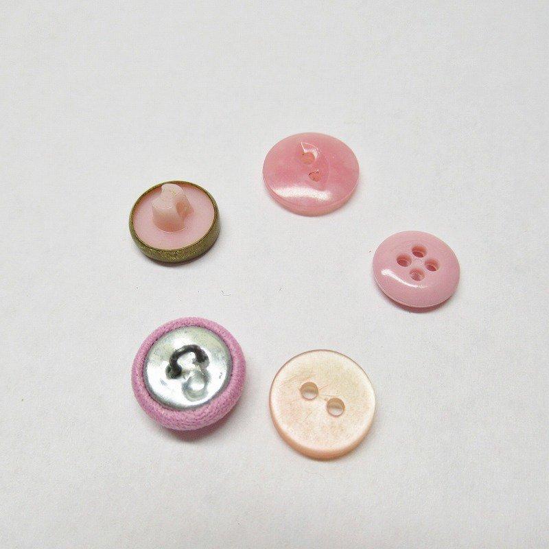 ヴィンテージボタン アソート ピンク 5個セット【画像3】