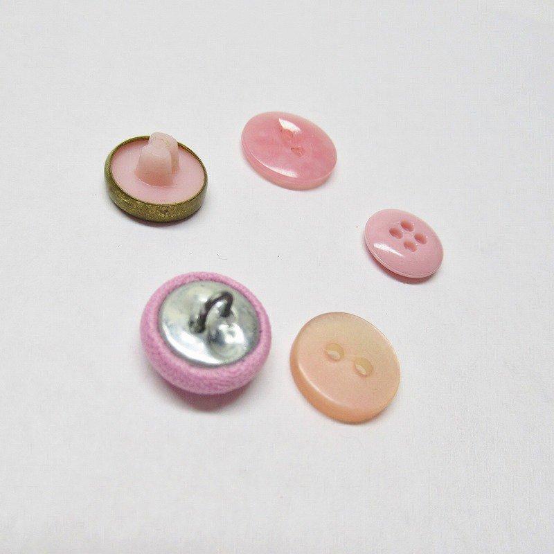 ヴィンテージボタン アソート ピンク 5個セット【画像4】