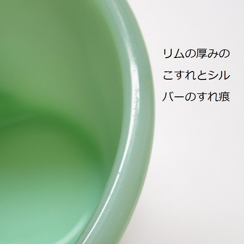 ファイヤーキング ジェダイ Dハンドルマグ A【画像11】
