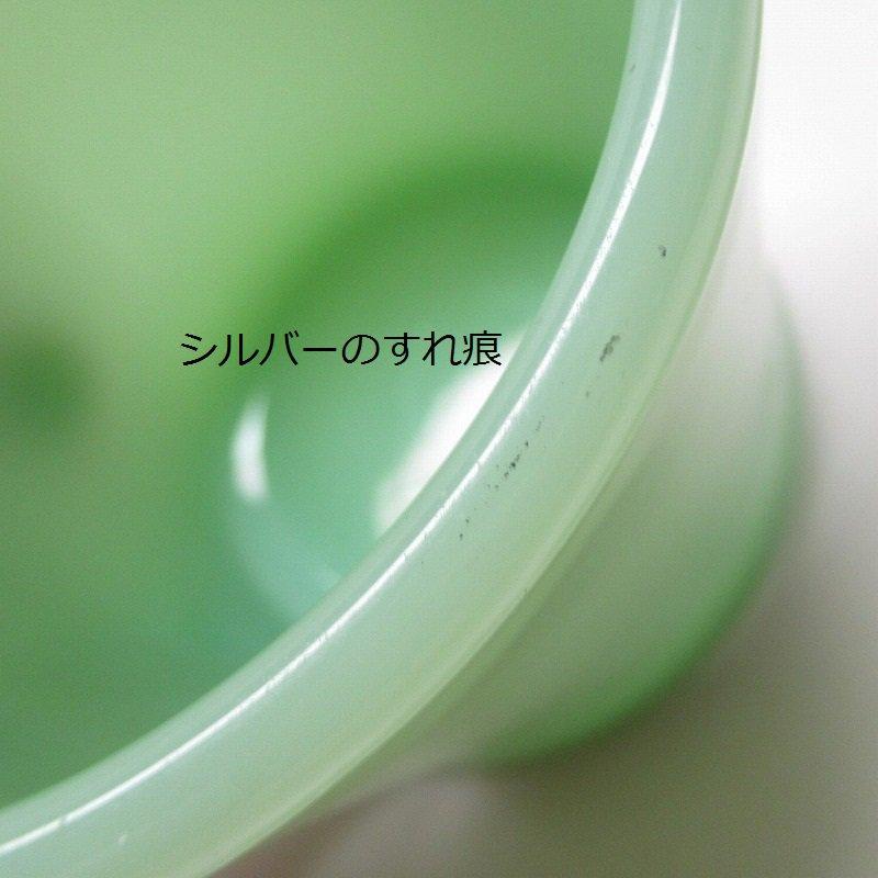 ファイヤーキング ジェダイ Dハンドルマグ A【画像12】