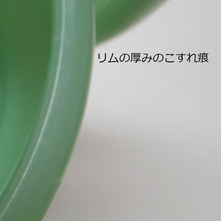 ファイヤーキング ジェダイ Dハンドルマグ A【画像10】