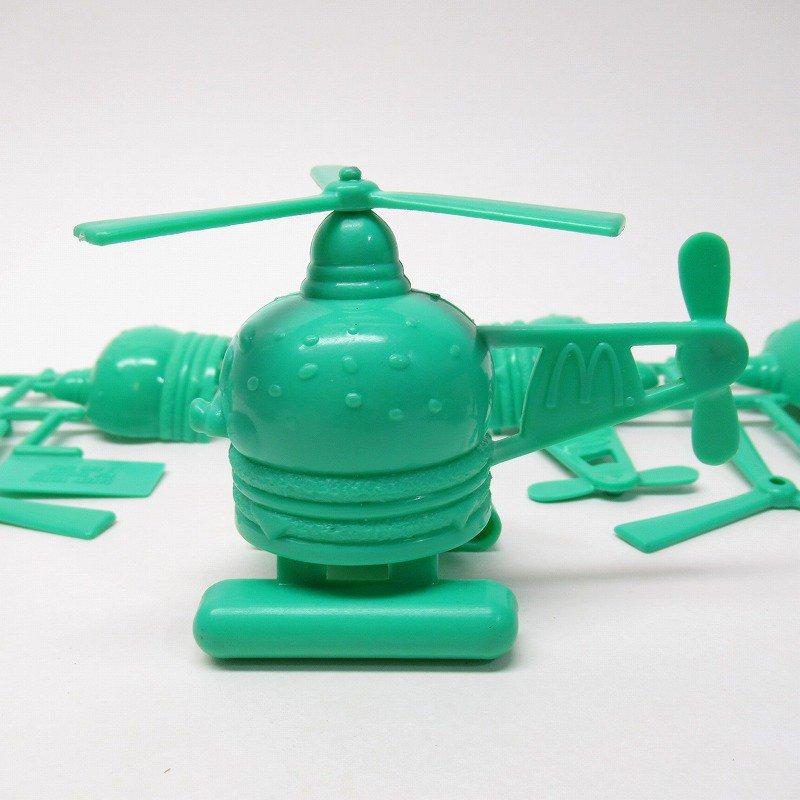 マクドナルド 1986年 ミールトイ エアポートシリーズ ビッグマックコプター 緑【画像5】