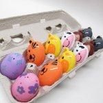おつかいサービス(現在休止中)&現行品パッケージ&ローカルアーティスト  イースター雑貨 アニマル プラスチック製エッグ12個セット 紙製卵ケース入り B