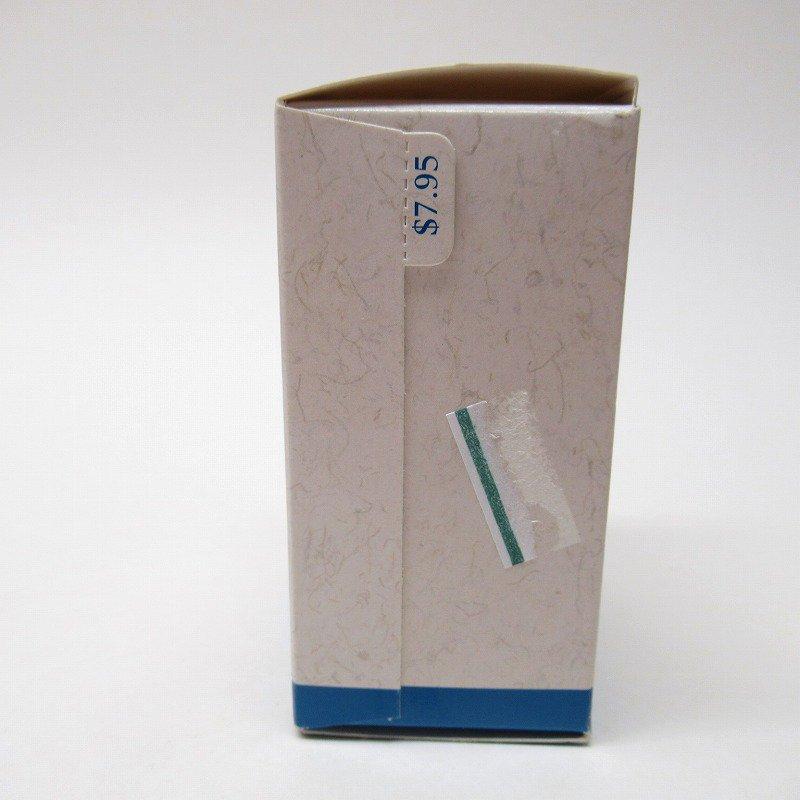 イースターオーナメント ホールマーク 1998年 ブーケを持つバニー【画像11】