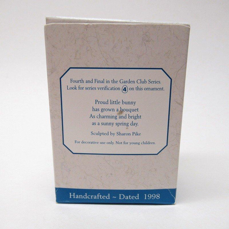 イースターオーナメント ホールマーク 1998年 ブーケを持つバニー【画像12】