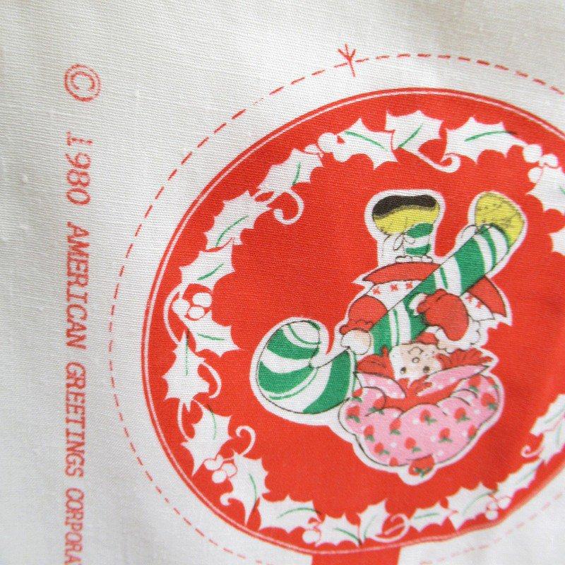 ストロベリーショートケーキ クリスマス オーナメント8個用 生地 B【画像5】