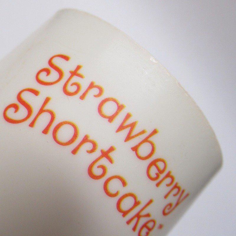 ストロベリーショートケーキ 米国製 プラスチックカップ A アウトレット【画像13】