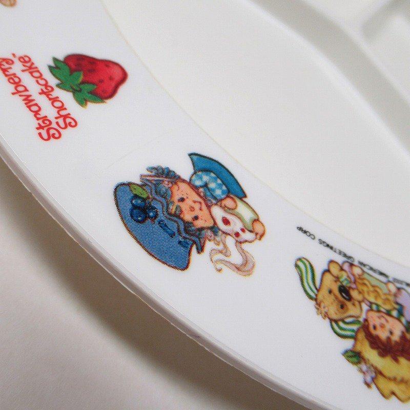 ストロベリーショートケーキ プラスチック製 3コンパートメントプレート B 【画像26】