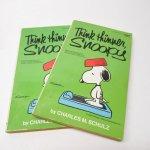 スヌーピー  スヌーピーコミックブック Think thinner, Snoopy
