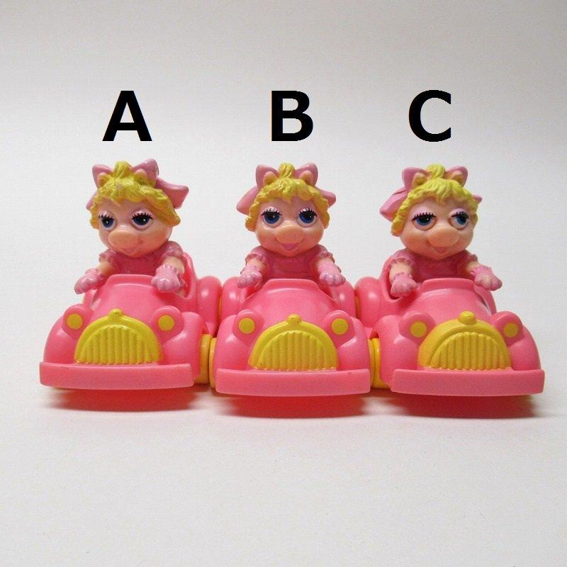 マペットショー マクドナルド ミールトイ ミスピギーとピンクの車【画像2】
