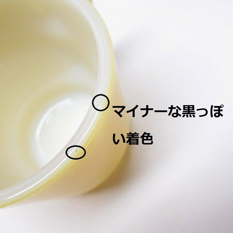 ファイヤーキング デッドストック バターイエロー スタッキングマグ D【画像6】