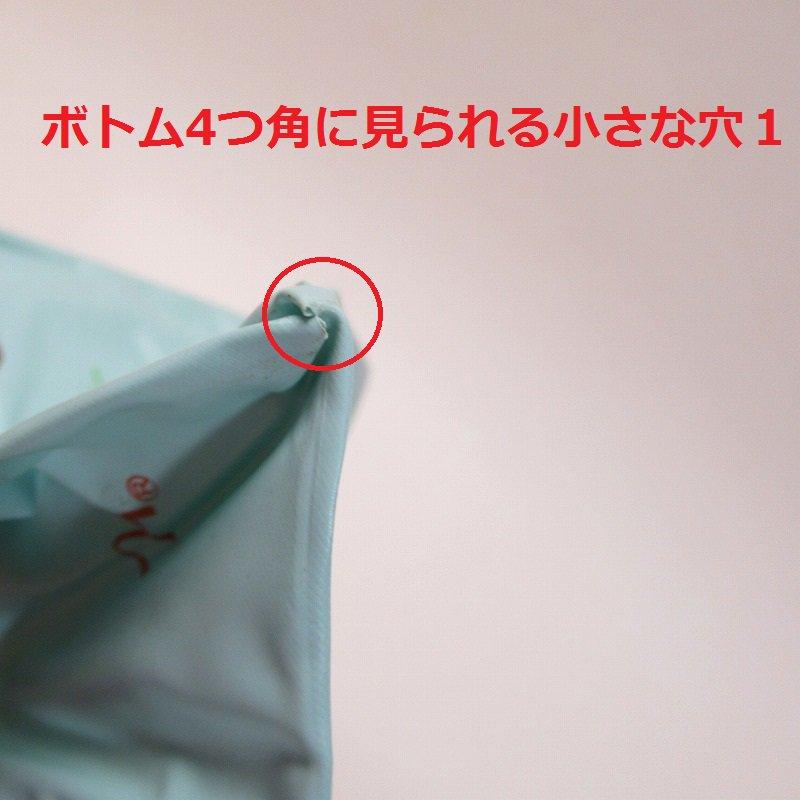 マクドナルド グリマス 1988年 ビニール製 ランチバッグ B【画像9】