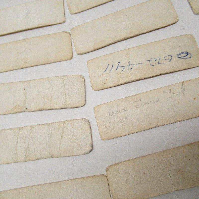 紙モノ 1940~60年代 聖書の言葉 タグ20枚セット C【画像11】