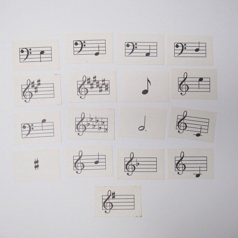 紙モノ 1950~60年代 ミュージックカード 17枚セット B【画像3】