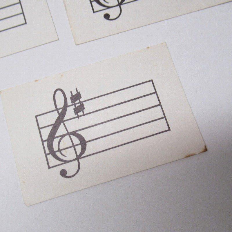 紙モノ 1950~60年代 ミュージックカード 17枚セット B【画像5】