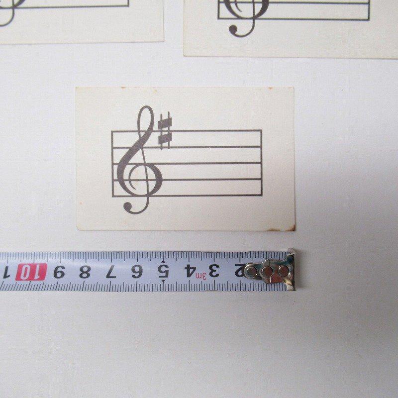 紙モノ 1950~60年代 ミュージックカード 17枚セット B【画像6】