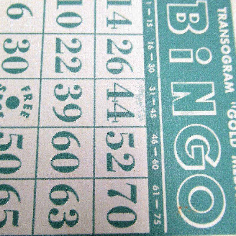紙モノ 1950~60年代 ビンゴシート緑セット【画像3】