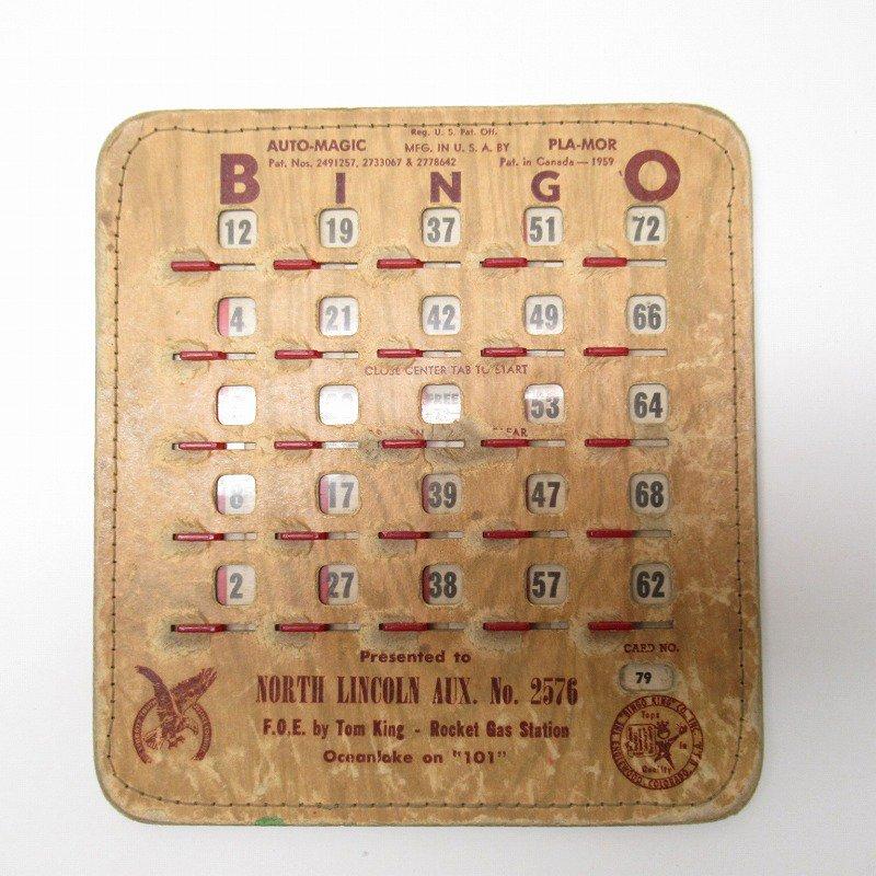 紙モノ 1950~60年代  F.O.E. ビンゴシート ボード番号79【画像2】