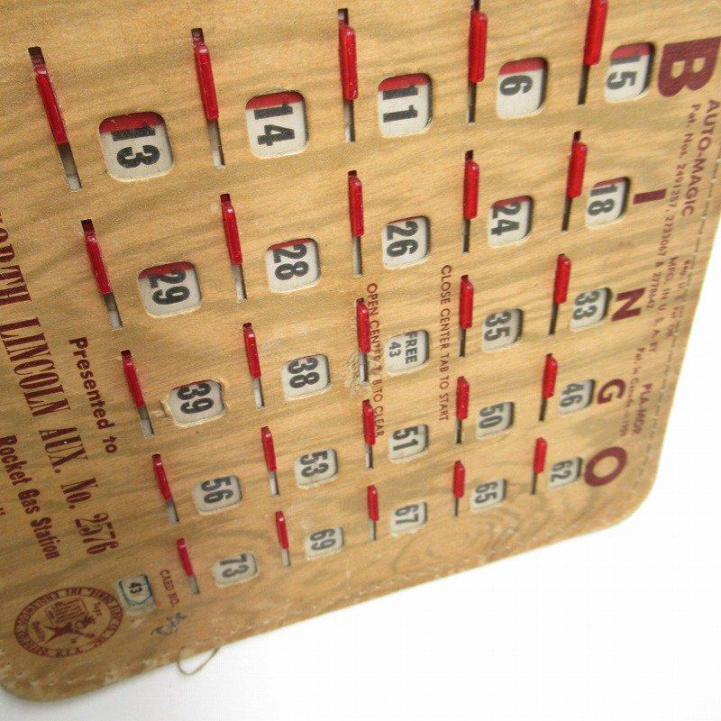 紙モノ 1950~60年代  F.O.E. ビンゴシート ボード番号43【画像8】