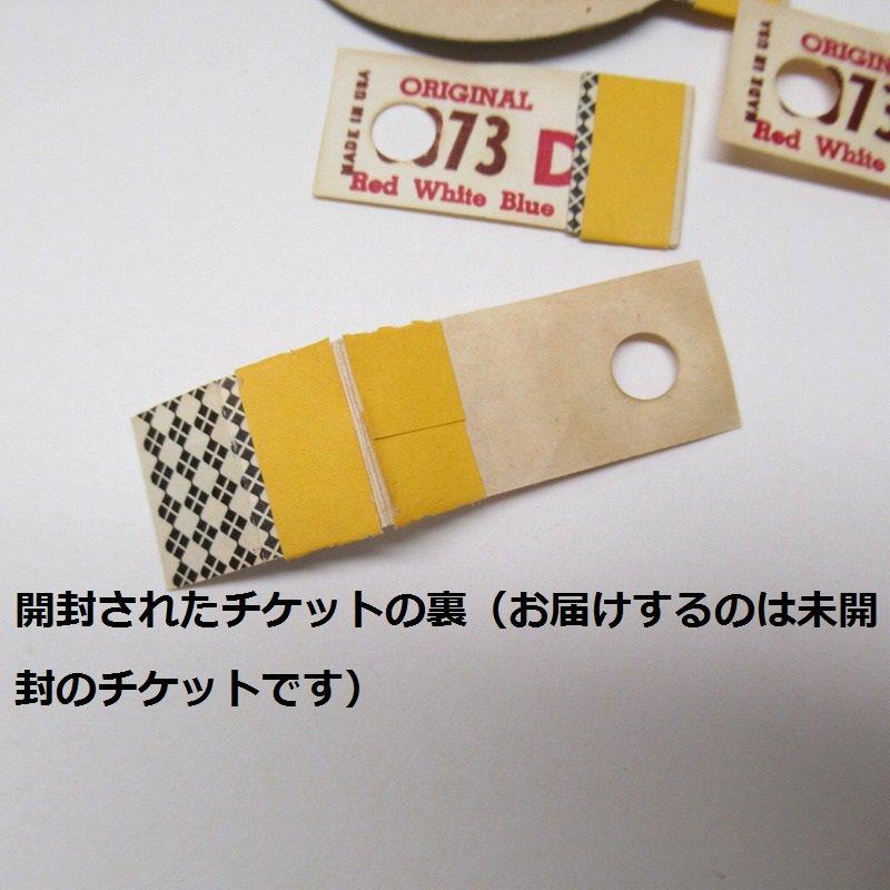 紙モノ 1930~50年代  くじチケット【画像11】