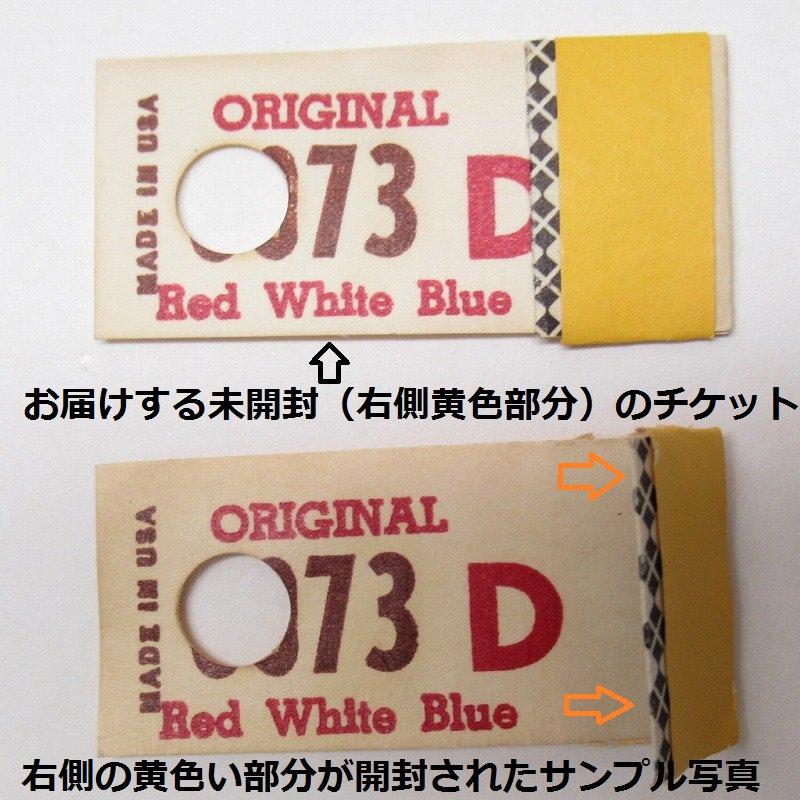 紙モノ 1930~50年代  くじチケット【画像7】
